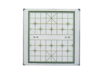 Magnetic chessboard