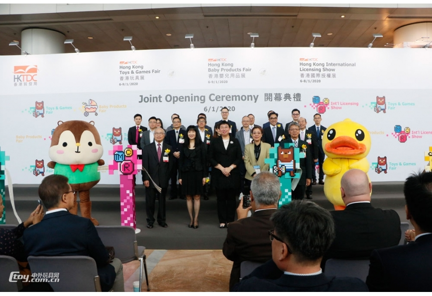 The biggest toy show in Asia -- 2020 Hong Kong toy show held as scheduled~